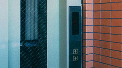 управление лифтом akuvox